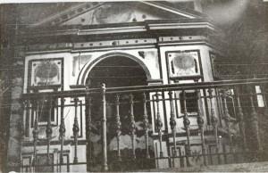 Придел в честь Денадцати Апостолов (фото 40-х гг. XX в.)