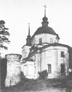 Никольский храм в 40-е гг. XX в..