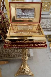 ковчег апостолы