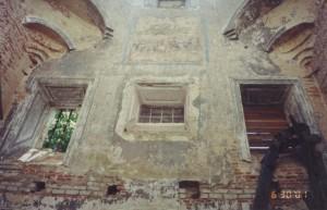 Интерьер храма к началу восстановительных работ
